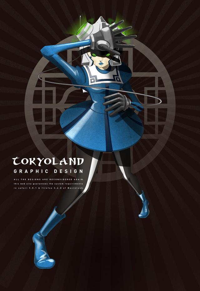 20100911_tokyoland