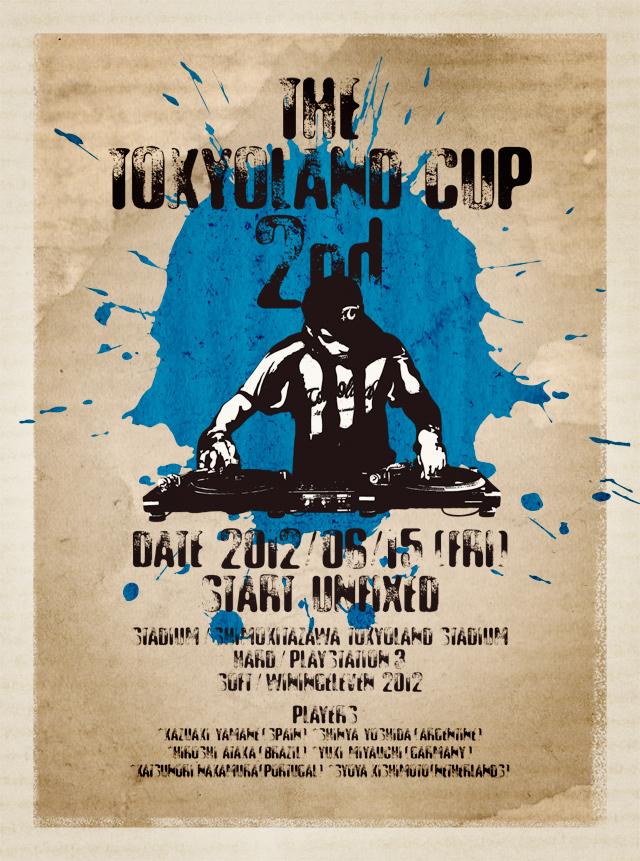 20130615_tokyolandcup2